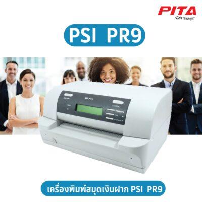 เครื่องพิมพ์เช็ค PSI Pr9