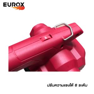 เครื่องดูดสั่นกระเบื้อง ไร้สาย eurox 12v ปรับความแรง